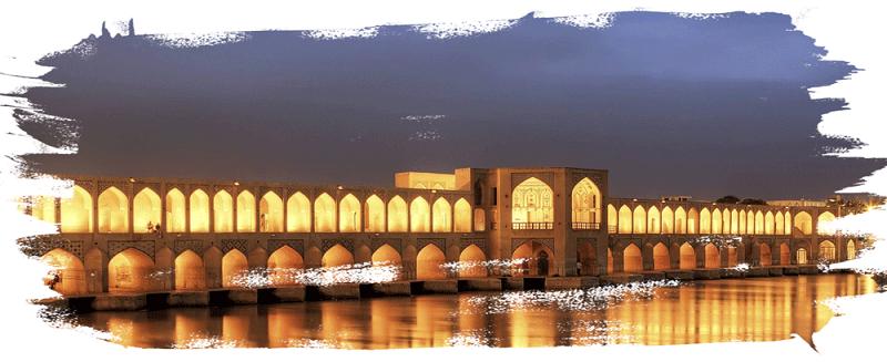لیزر موهای زائد در شهر اصفهان